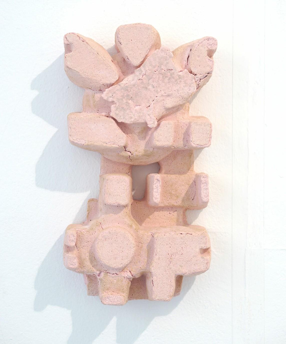 Umverpackung 34, 2018, Beton, Farbe, 17 x 31,5 x 7,5 cm