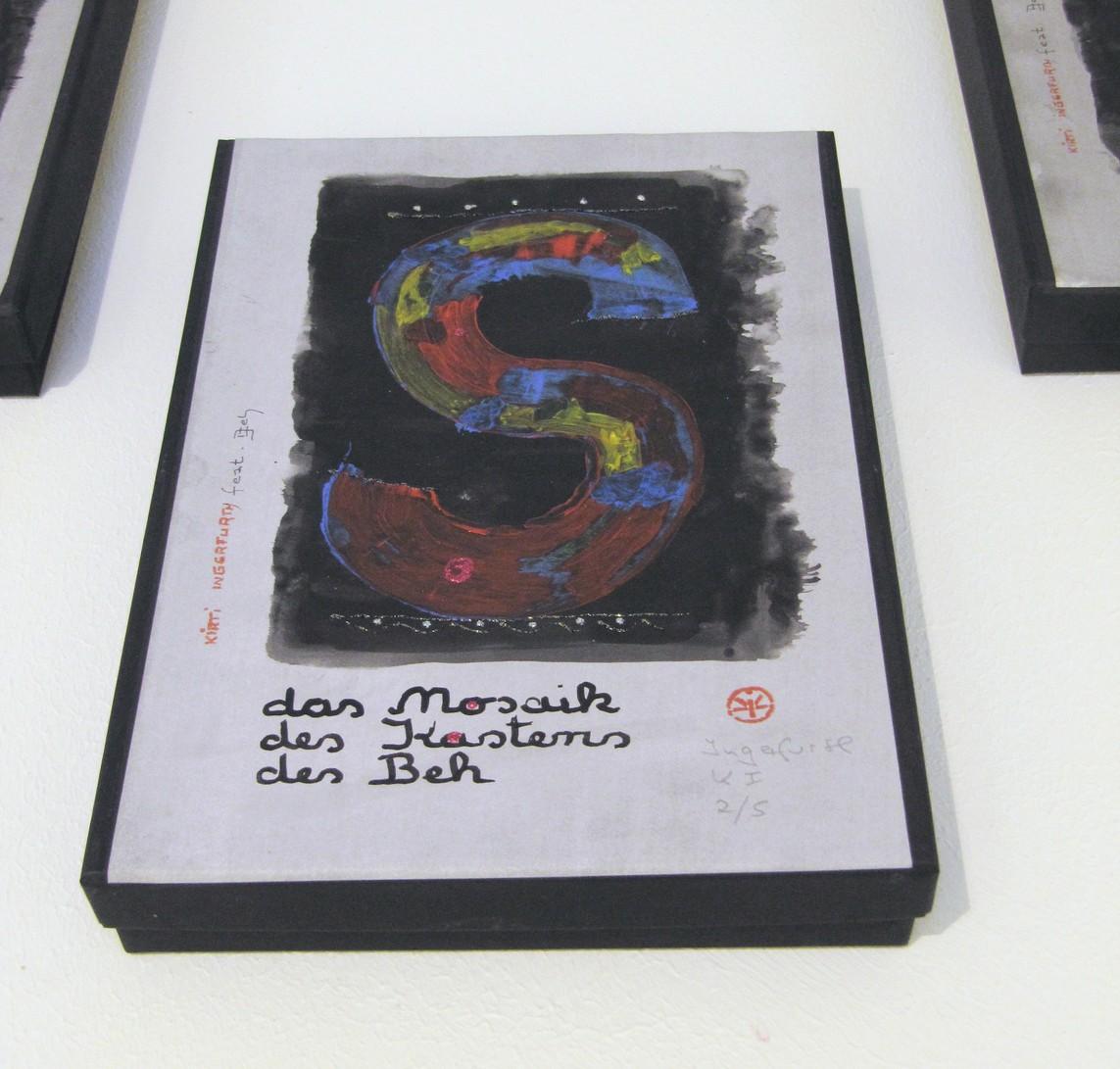 »Das Mosaik des Kastens des Beh« Kasten, lose Blätter, Auflage 5, 23 x 32 cm, 2013